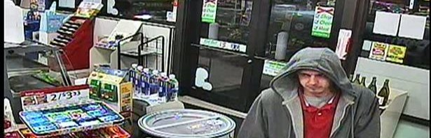 Gas Station Robbery Suspect On The Loose
